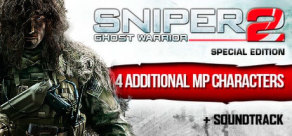 Sniper Ghost Warrior 2: Digital Extras