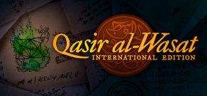 Qasir al-Wasat