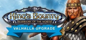 King's Bounty: Warriors of the North Valhalla Edition Upgrade