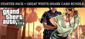 Grand Theft Auto V - CESP + Great White Shark Card Bundle