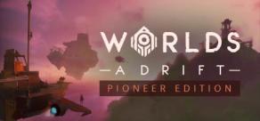 Worlds Adrift - Pioneer Edition