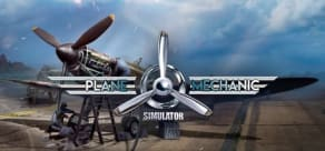 Plane Mechanic Simulator