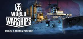 World of Warships - Invite Codes - Emden & Mikasa Package