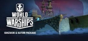 World of Warships - Invite Codes - Ishizuchi & Katori Package