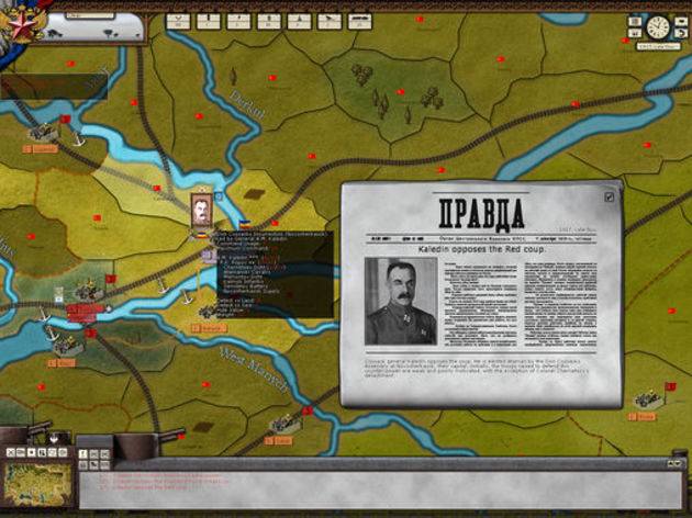Screenshot 4 - Revolution Under Siege