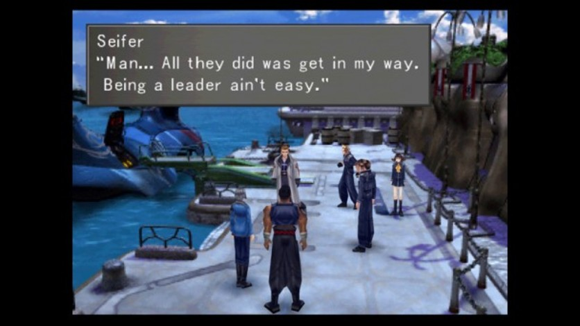 Screenshot 2 - FINAL FANTASY VIII