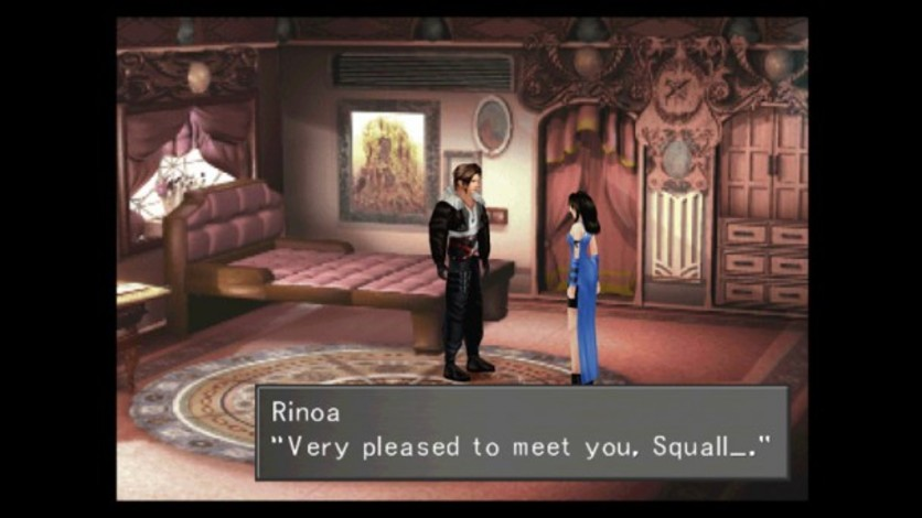 Screenshot 3 - FINAL FANTASY VIII