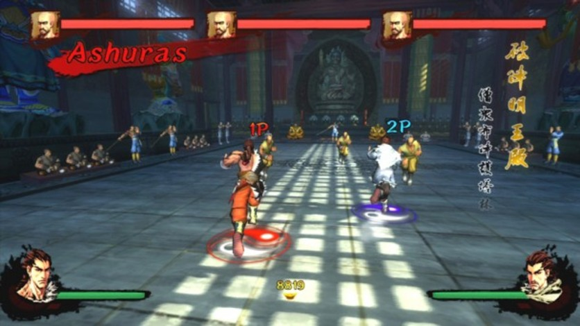 Screenshot 9 - Kung Fu Strike: The Warrior's Rise
