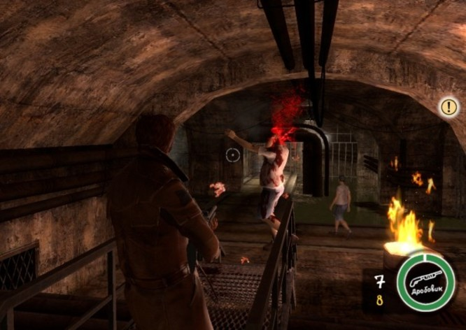 Screenshot 5 - Postal III