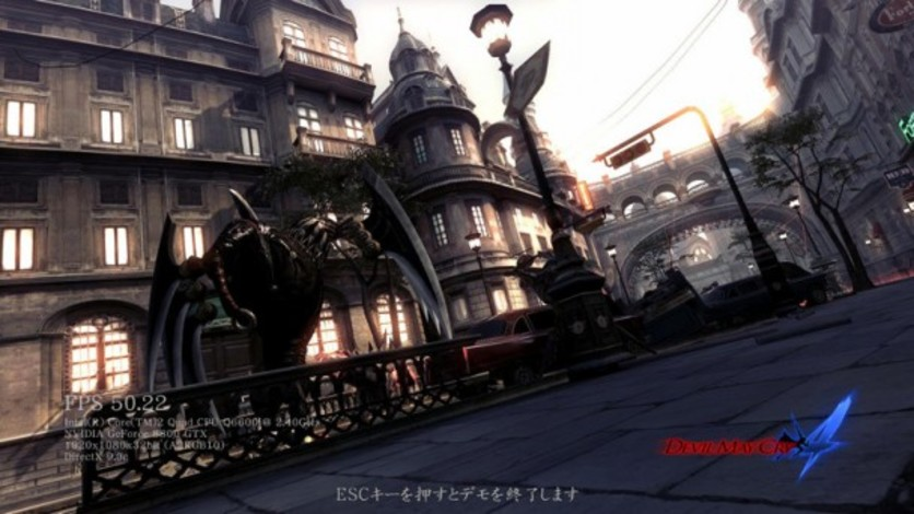 Screenshot 9 - Devil May Cry 4