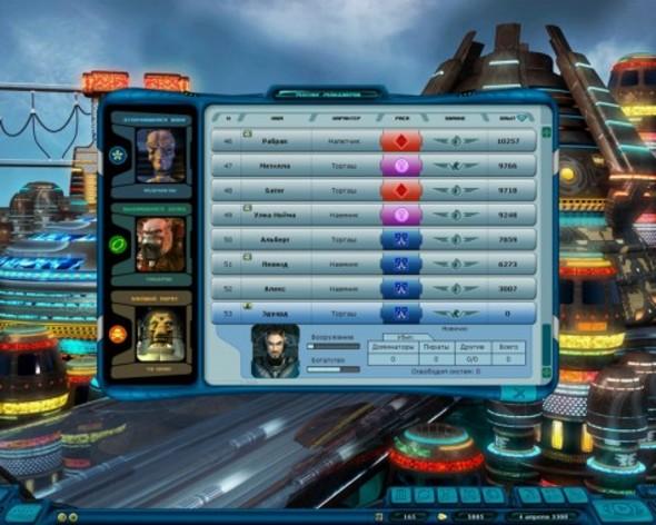 Screenshot 10 - Space Rangers HD: A War Apart