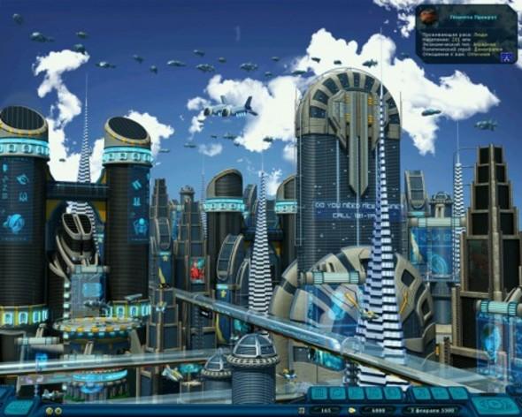 Screenshot 11 - Space Rangers HD: A War Apart