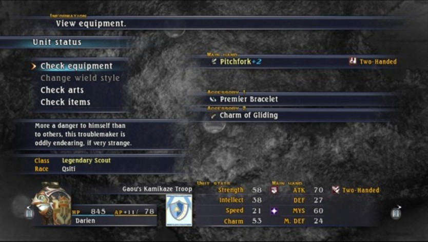 Screenshot 7 - The Last Remnant