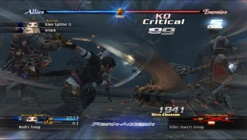 Screenshot 3 - The Last Remnant