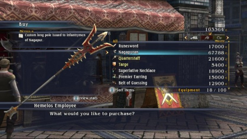 Screenshot 5 - The Last Remnant