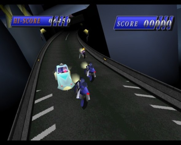 Screenshot 2 - FINAL FANTASY VII