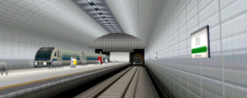 Screenshot 3 - A-Train 9 V3.0: Railway Simulator