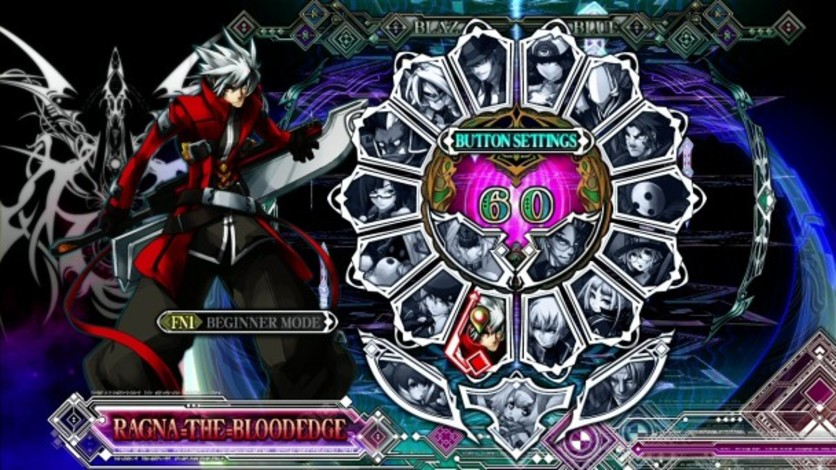 Screenshot 8 - BlazBlue: Continuum Shift Extend