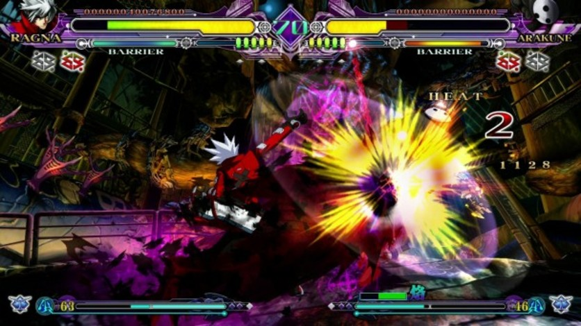 Screenshot 7 - BlazBlue: Continuum Shift Extend