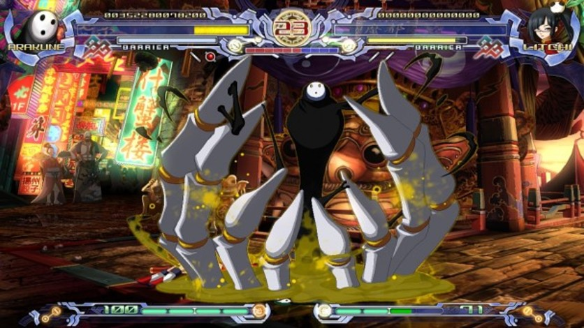 Screenshot 3 - BlazBlue: Calamity Trigger