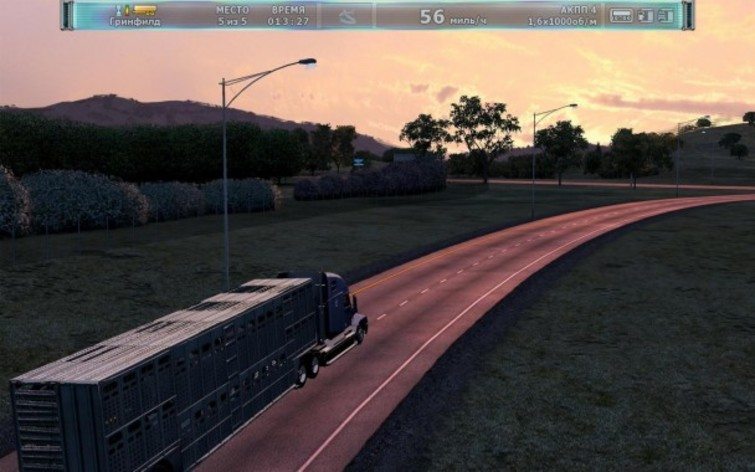Screenshot 13 - Rig'n'Roll