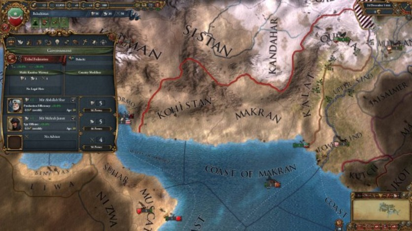 Screenshot 5 - Europa Universalis IV: Muslim Advisor Portraits