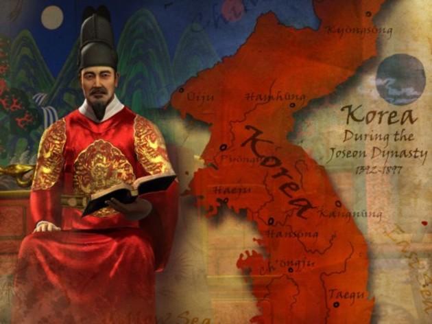Screenshot 4 - Sid Meier's Civilization V: Civilization and Scenario Pack – Korea (MAC)