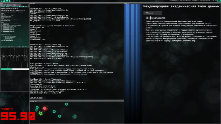 Screenshot 9 - Hacknet