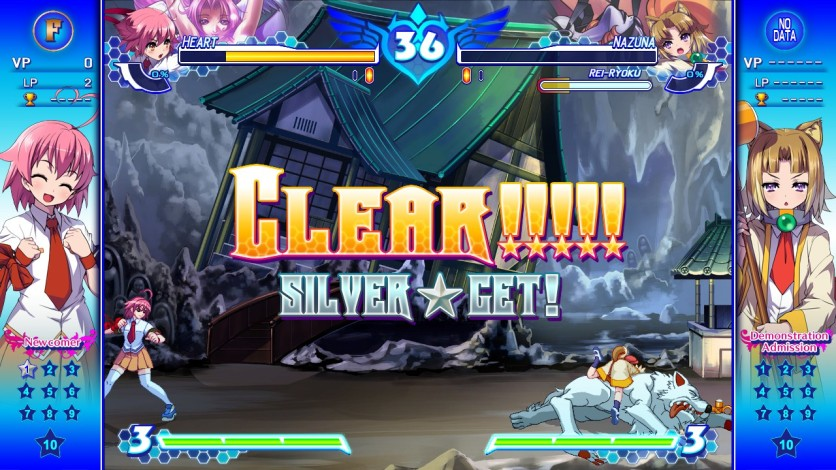 Screenshot 7 - Arcana Heart 3 LOVE MAX
