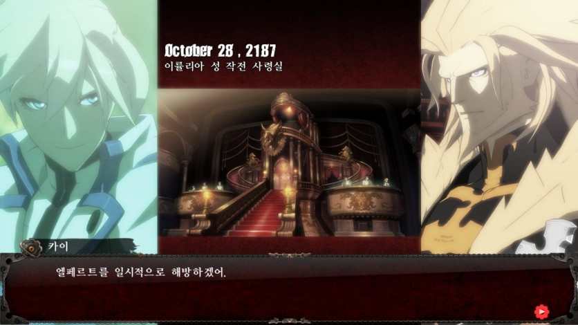 Screenshot 3 - GUILTY GEAR Xrd -SIGN-