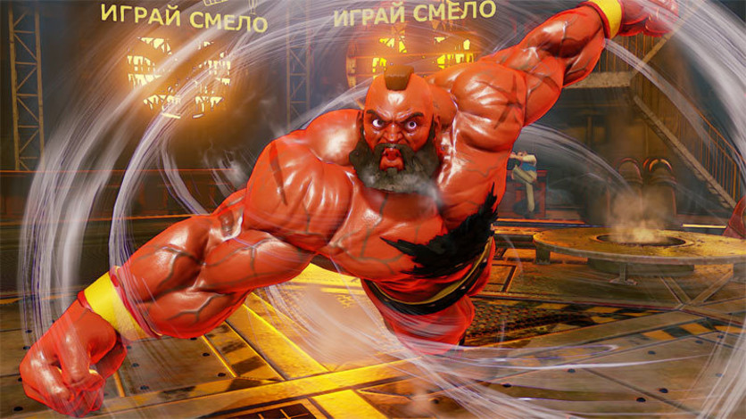 Screenshot 8 - Street Fighter V Deluxe Edition
