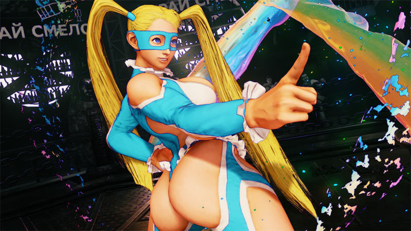 Screenshot 4 - Street Fighter V Deluxe Edition