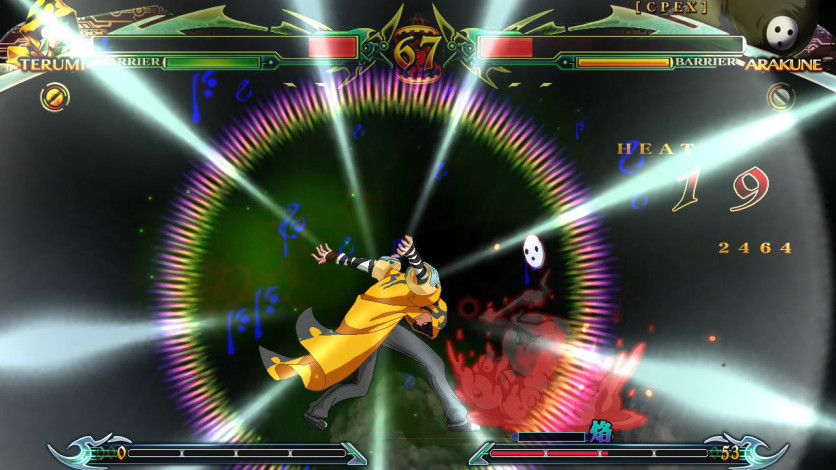 Screenshot 8 - BlazBlue: Chronophantasma Extend