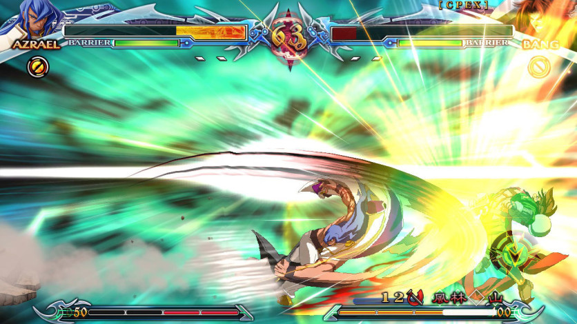 Screenshot 11 - BlazBlue: Chronophantasma Extend