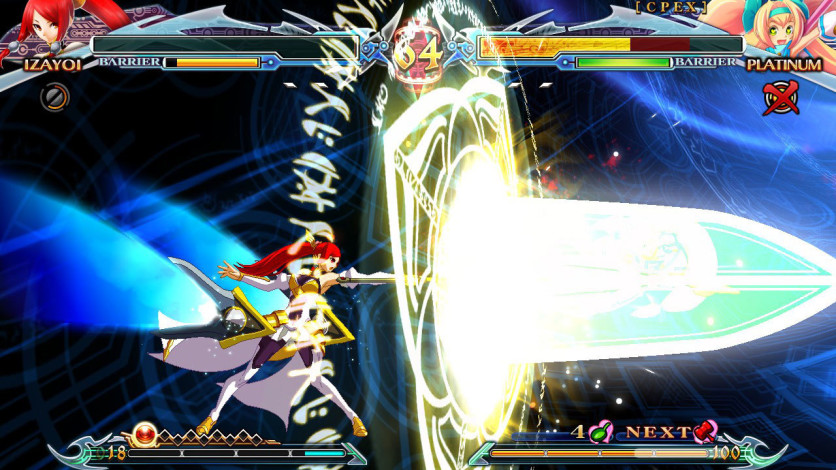 Screenshot 5 - BlazBlue: Chronophantasma Extend