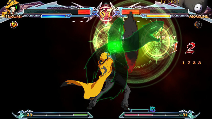 Screenshot 7 - BlazBlue: Chronophantasma Extend