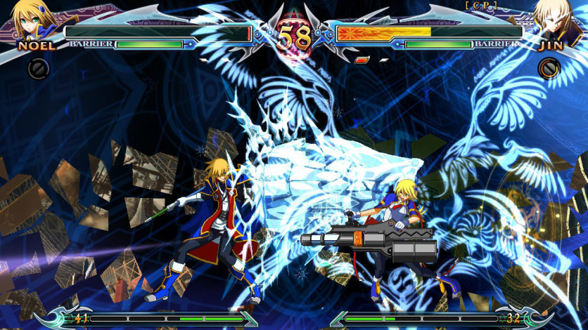 Screenshot 17 - BlazBlue: Chronophantasma Extend