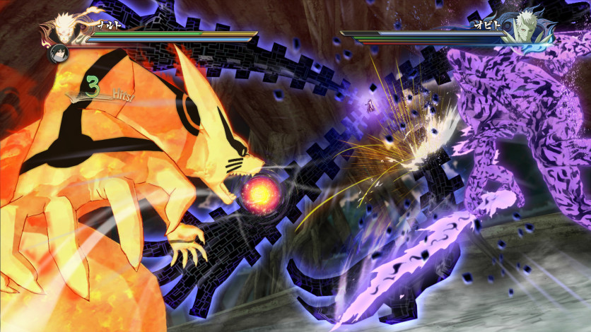 Screenshot 7 - Naruto Shippuden: Ultimate Ninja Storm 4