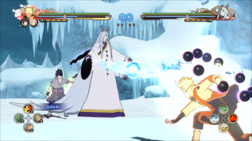 Screenshot 9 - Naruto Shippuden: Ultimate Ninja Storm 4