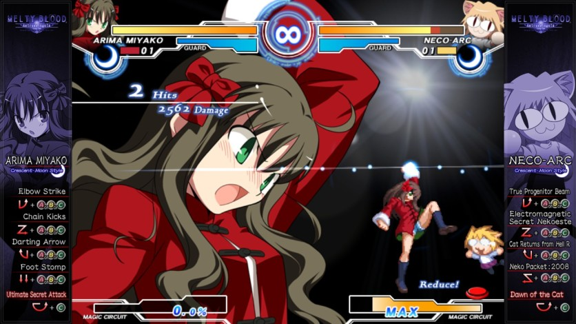 Screenshot 7 - Melty Blood Actress Again Current Code
