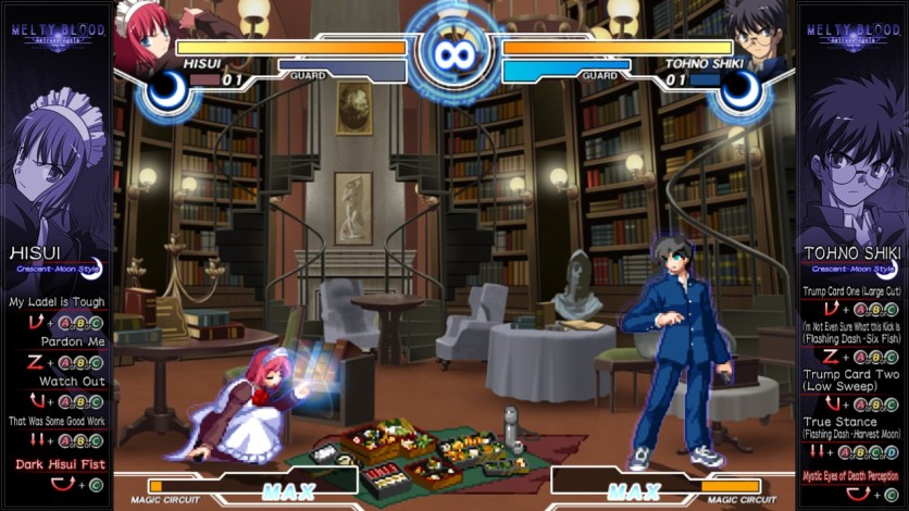 Screenshot 6 - Melty Blood Actress Again Current Code