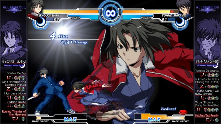 Screenshot 5 - Melty Blood Actress Again Current Code