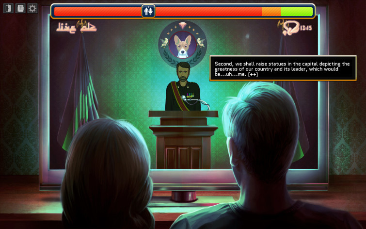 Screenshot 9 - Rogue State