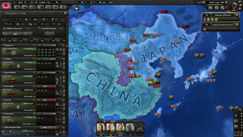 Screenshot 4 - Hearts of Iron IV: Colonel Edition