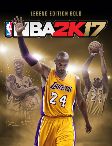 Screenshot 2 - NBA 2K17 - Legend Edition Gold