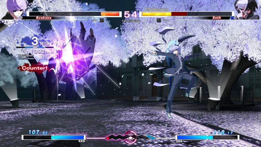Screenshot 4 - UNDER NIGHT IN-BIRTH Exe:Late
