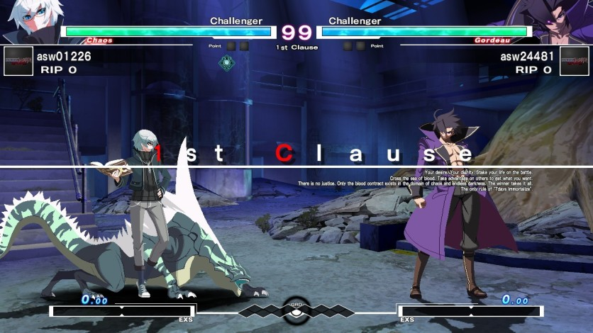 Screenshot 11 - UNDER NIGHT IN-BIRTH Exe:Late