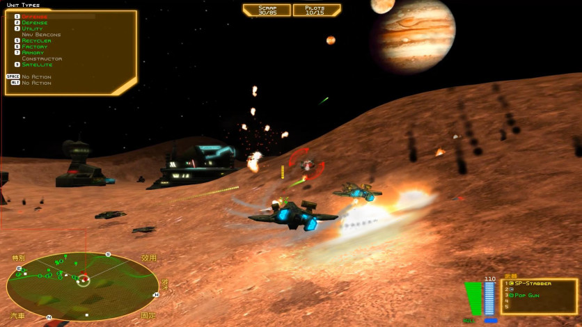 Screenshot 4 - Battlezone 98 Redux - The Red Odyssey