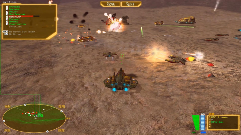 Screenshot 2 - Battlezone 98 Redux - The Red Odyssey