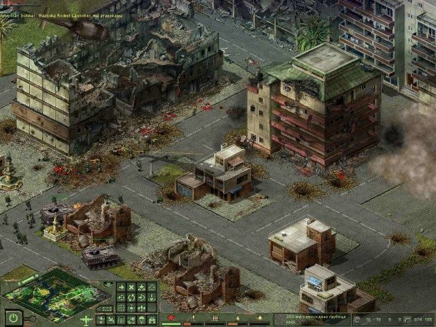 Screenshot 12 - Cuban Missile Crisis